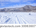 Fishing landscape in frozen Onuma in Akagi Mountain in winter Maebashi City, Gunma Prefecture 30063607