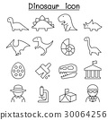 Dinosaur & Excavation icon in thin line style 30064256