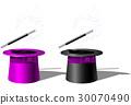 Magician top hat and magic wand 30070490