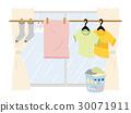 빨래, 세탁물, 장마 30071911