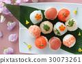 테마리 초밥 30073261