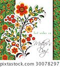 Greeting card with Hohloma floral ornament 30078297