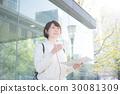 東京旅遊女性 30081309