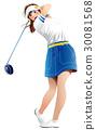 Women's golf player 30081568
