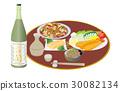 오늘의 저녁 반주 데운 술과 오징어 젓갈 30082134