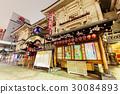 歌舞伎劇場 亞洲 亞洲人 30084893
