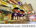 歌舞伎劇場 亞洲 亞洲人 30084895