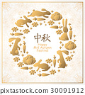 Vector Moon Rabbits of Mid Autumn Festival 30091912