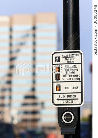 红绿灯 信号灯 交通灯 30093248