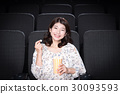 電影院 電影 影院 30093593