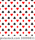 Seamless pattern background of poker suits - 30099831
