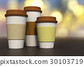 3d rendering of a set of coffee cup various size 30103719