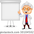 Professor teaching 30104502