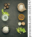 Italian foods concept and menu design.  30105747
