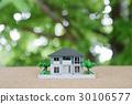 房屋模型 房屋 房子 30106577