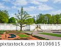 Old Oak in Kadriorg Park ,Tallinn, Estonia. 30106615