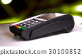 Credit Card Reader with card passed. 3d 30109852