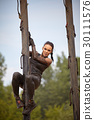 extrim race concept. Survival woman 30111576