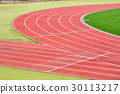 track and field stadium, track, alleyway 30113217