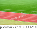 track and field stadium, track, alleyway 30113218