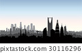 Riyadh city skyline. Cityscape travel background 30116296