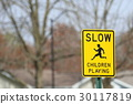 Attention to children's road signs, crawling children. It is easy to understand the picture the child is popping out. In case 30117819