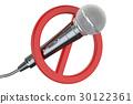 microphone, forbidden, sign 30122361