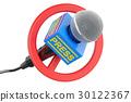 microphone, press, limit 30122367