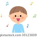 소년 노래 30123609