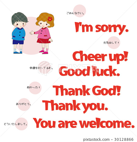 Greeting english salutation stock illustration 30128866 pixta greeting english salutation 30128866 m4hsunfo