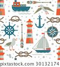 Nautical theme seamless  pattern. 30132174