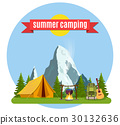 Summer camp. Landscape with yellow tent, 30132636
