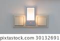 Plastic nightlight illuminating 30132691