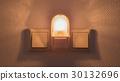 Plastic nightlight illuminating 30132696