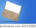 Opening Business Envelope 30133089