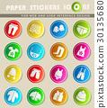 baby clothes icon set 30135680
