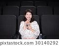 영화관 30140292