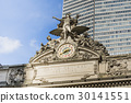 Grand Central Terminal clock 30141551