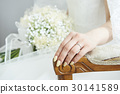 반지, 부케, 꽃다발 30141589