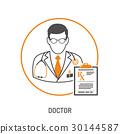 medical prescription concept 30144587