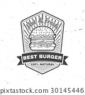 Vintage fast food badge, banner or logo emblem. 30145446