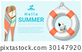 Hello summer background with lifebuoy and paddle 30147920