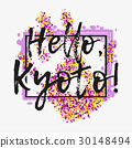 Print with lettering about Kyoto 30148494