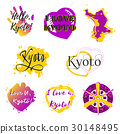 Set of labels with lettering about Kyoto 30148495
