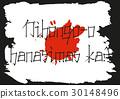 Do you speak Japanese 30148496