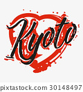 Print with lettering about Kyoto 30148497