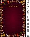Background with border in Khokhloma style 30148741