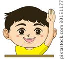 能使用它作為與傳單和小冊子的裁減的一個有動機的孩子的例證 30151177
