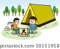 營地 露營 野營地 30151958