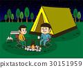 營地 露營 野營地 30151959
